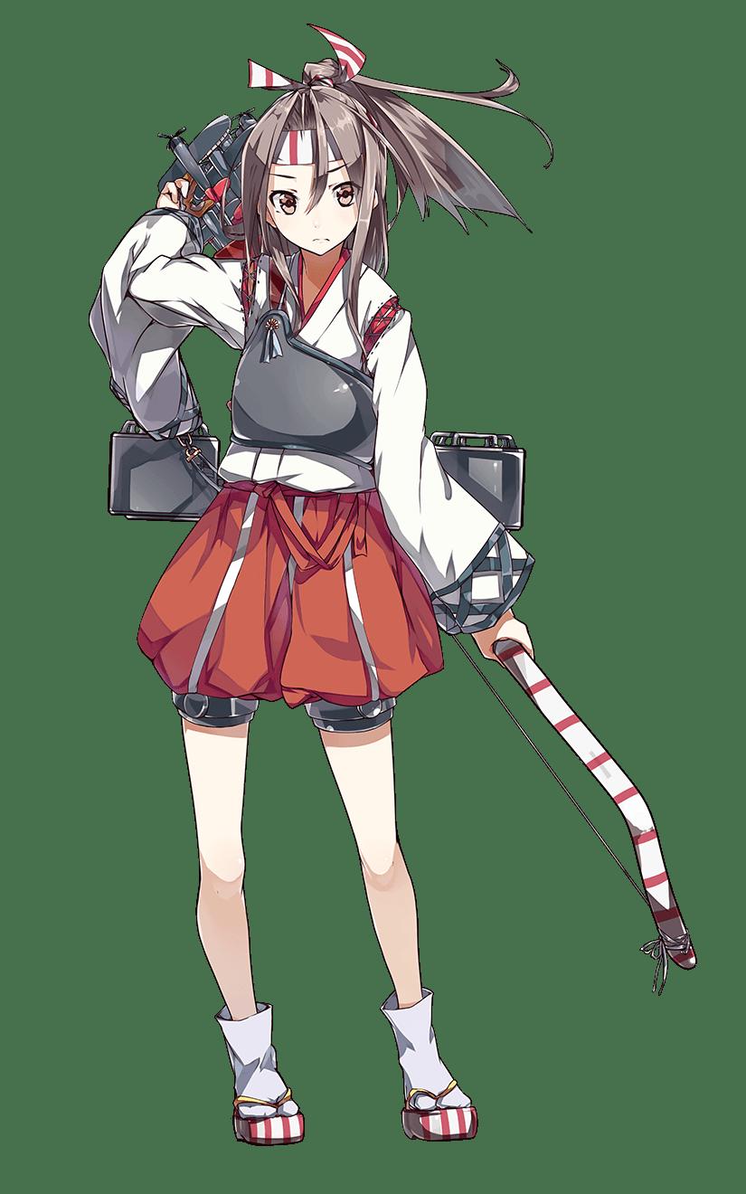 Zuihou