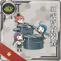 Type 91 Anti-Aircraft Fire Director 120 Card.png