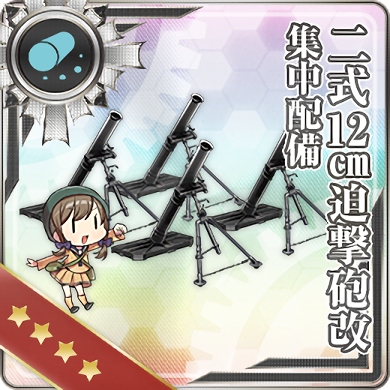 Type 2 12cm Mortar Kai (Concentrated Deployment) 347 Card.png