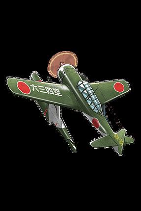 Zuiun Model 12 (634 Air Group) 081 Equipment.png