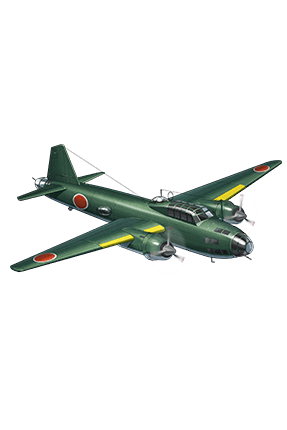 Type 1 Land-based Attack Aircraft 169 Equipment.png