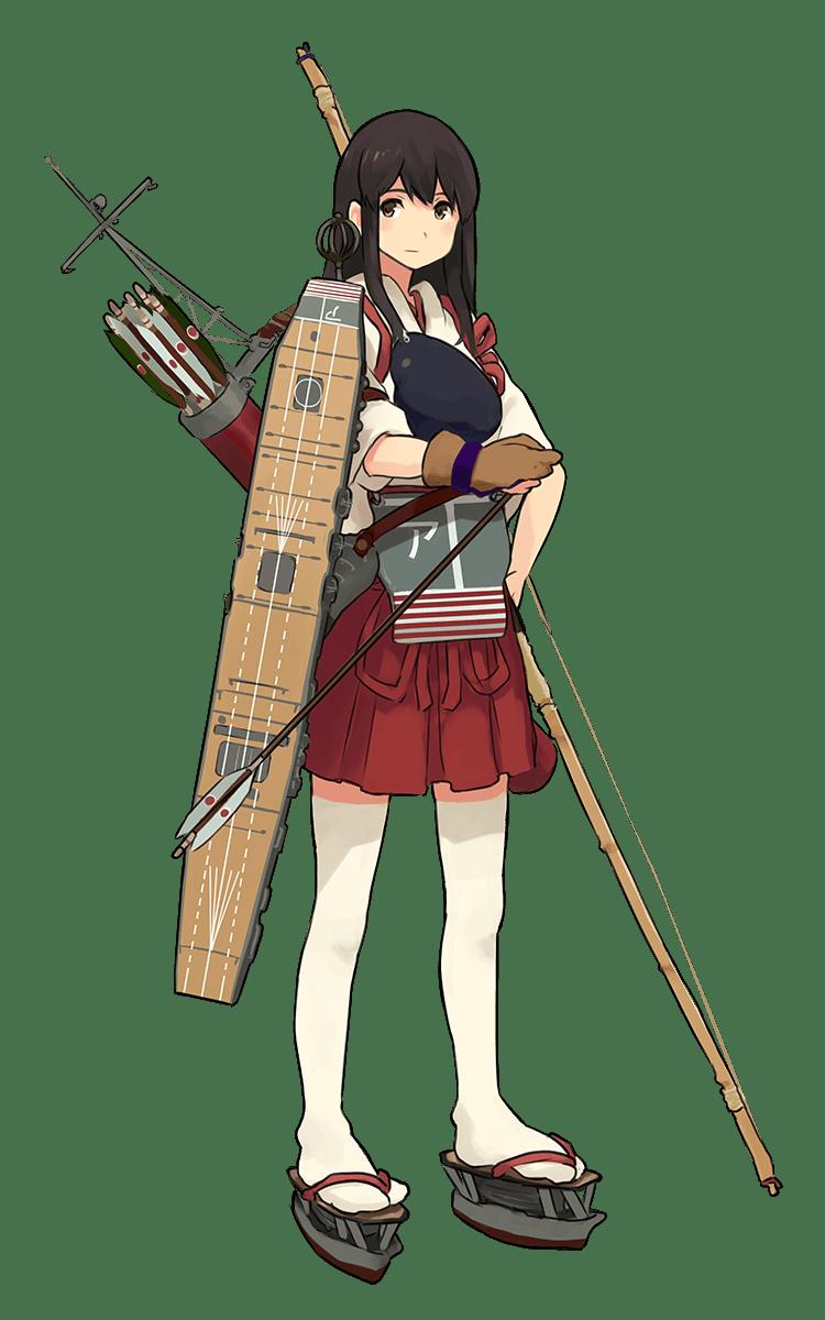 Akagi