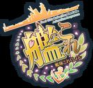 Anime logo small.png