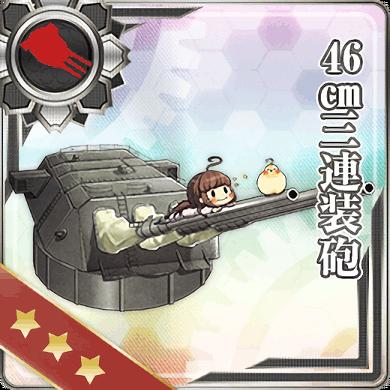 46cm Triple Gun Mount 009 Card.png