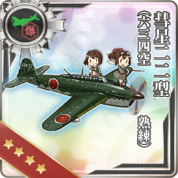 Suisei Model 22 (634 Air Group Skilled) 292 Card.png