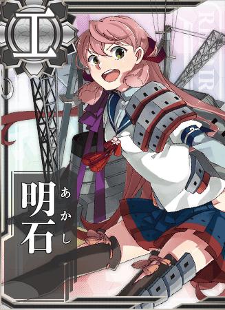 Akashi Card.png