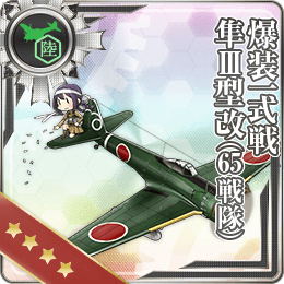 Bomb-carrying Type 1 Fighter Hayabusa Model III Kai (65th Squadron) 224 Card.png