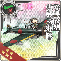 Zero Fighter Model 62 (Fighter-bomber Iwai Squadron) 154 Card.png
