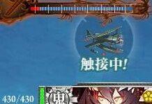 Combat contact.jpg
