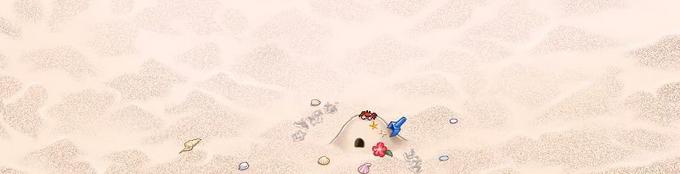 Sandy beach 01.png