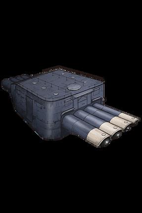 61cm Quadruple Torpedo Mount 014 Equipment.png