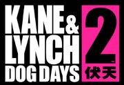 Kane & Lynch 2 Dog Days Logo.jpg
