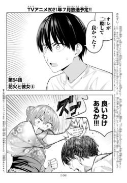 Chapter 054.png