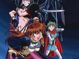 Slayers Special (OVA)