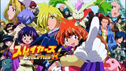Slayers All Characters Side 1.png