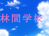 Tập 7/Mùa 2