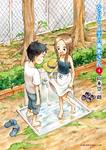 漫画第4卷