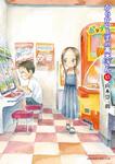 漫画第15卷