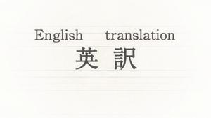 English translation.png