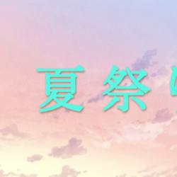 Tập 12/Mùa 2