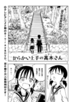 Chapter 124