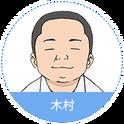 Character-thumb09.png