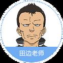 Character-thumb10.png