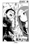 Chapter 66