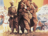 Expeditionary Corps