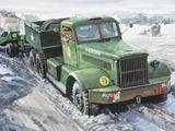 332nd Engineer Regiment