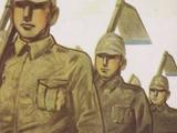 34th Infantry Regiment
