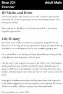 234 EVANDER PAGE INFO 2012 BoBr iBOOK