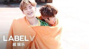 WayV-ehind 无翼而飞 (Take off) MV