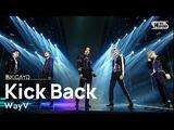 WayV(웨이션브이) - Kick Back (Korean Ver