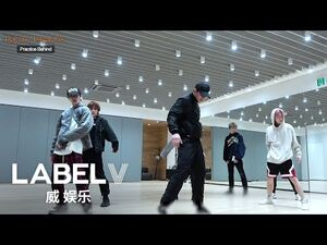 -WayV-ehind- '秘境 (Kick Back)' Practice Behind The Scenes