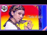 Make a Wish(Birthday Song) - NCT U(엔시티 유) -뮤직뱅크-Music Bank- 20201016