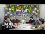 -WayV-ariety- 2020 WayV (Mini) Awards