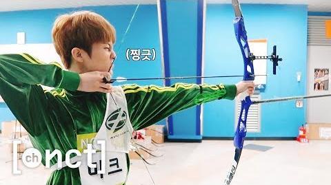 N'-77 두 눈 찡긋 아육대 양궁 연습