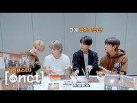 UNBOXING of NCT RESONANCE Pt.1 The Future Ver