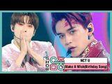 -쇼! 음악중심 4K- 엔시티 유 -메이크 어 위시(벌스데이 송) (NCT U -Make A Wish(Birthday Song)) 20201031