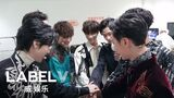 WayV-ehind Global Press Conference Backstage