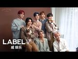 -WayV-ehind- 'Our Home - WayV with Little Friends'