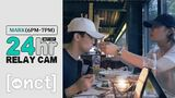 🕐MARK 6-7pm NCT 127 24hr RELAY CAM (With