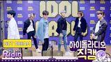 IDOL RADIO 200512 NCT DREAM - Ridin' 아이돌 라디오 직캠