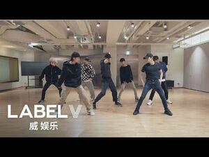 WayV 威神V '秘境 (Kick Back)' Dance Practice