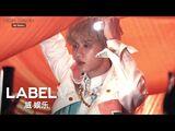 -WayV-ehind- '秘境 (Kick Back)' MV Behind The Scenes