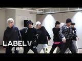 -WayV-ehind- 'Action Figure' Practice Behind The Scenes