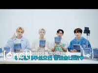 UNBOXING of NCT RESONANCE Pt.1 The Past Ver