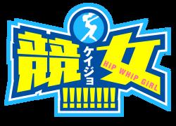 Keijo Wiki Logo.png