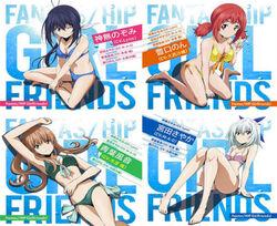 Fantas HIP Girlfriends! all cover.jpg